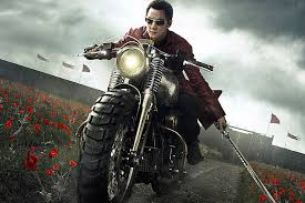 It's the end of the world as we know it and I feel fine -- Sonny and motorbike.