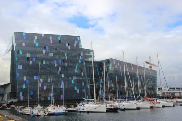 Harpa is Reykjavik's concert hall.