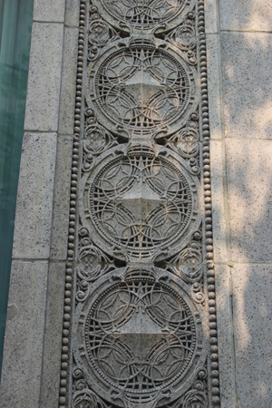 Architectural detail.